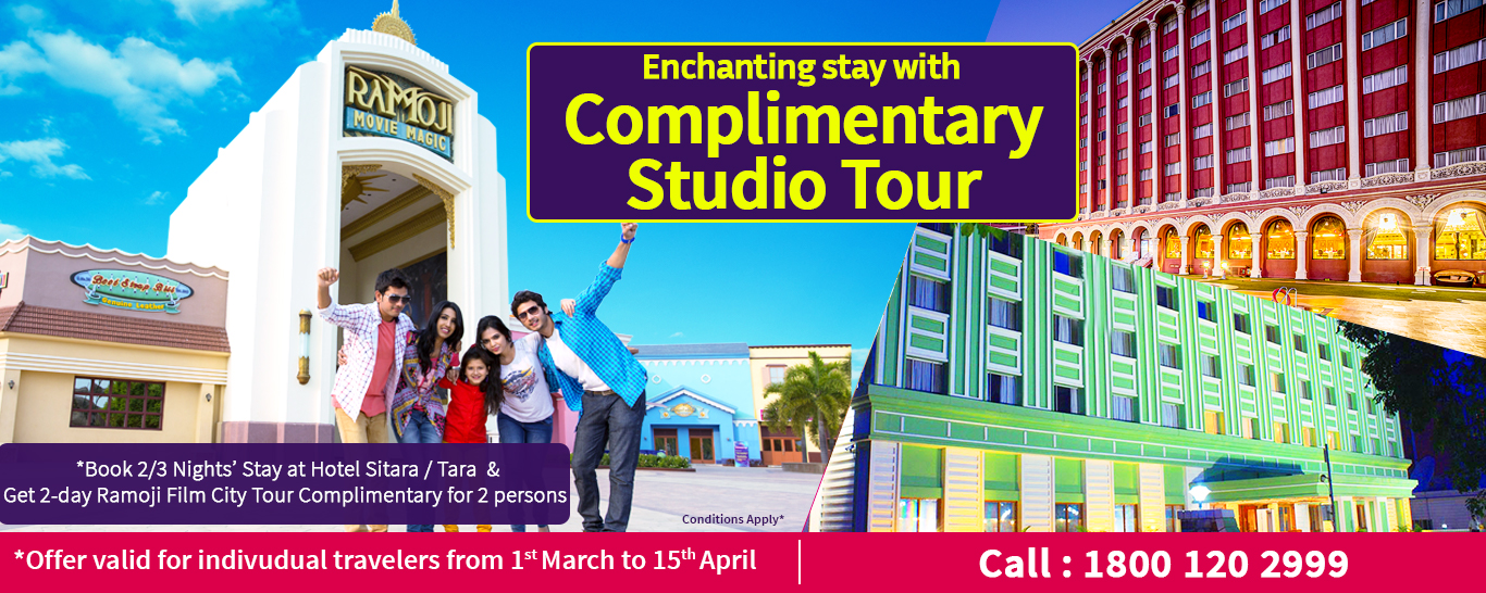 tour complimentary